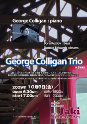 George Colligan Trio in Jaki
